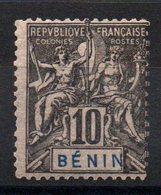 BENIN - YT N° 37 - Neuf ** - MNH - Cote: 12,75 € - Unused Stamps