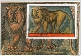 Ajman 1972 Mosaics Of Animals : Leone Lion CTO - Ajman