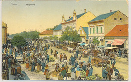 SERBIA, RUMA-MARKET/WATERMELON PICTURE POSTCARD - Serbie