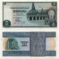 Egypt - 5 Pounds - 1976 - Aegypten