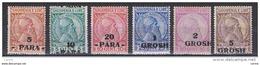 ALBANIA:  1914  SOPRASTAMPATI  -  S. CPL. 6  VAL. L. -  YV/TELL. 38/42 - Albania