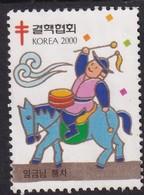 South Korea 2000, TB, Health Stamp - Erinnofilia