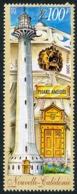 NOUV.-CALEDONIE 2000 - Yv. 812 **   Cote= 4,00 EUR - Phare Amédée  ..Réf.NCE25487 - New Caledonia