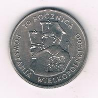 100 ZLOTYCH 1988 POLEN /349/ - Pologne