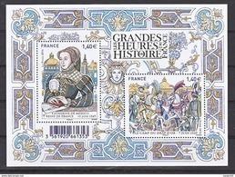 France 5067 5068 F Catherine De Medicis Neuf TB ** MNH Sin Charnela Prix De La Poste 2.8 - Francia