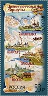 Russia 2020 1 V MNH EUROPA Ancient Postal Routes POST POSTE HORSES HORSE - Posta