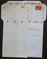 Ghana Air Letter Missing Colours With Normal To Compare POSTAGE FEE EXTRA - Ghana (1957-...)