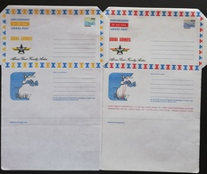 Ghana Air Letter Missing Colour With Normal To Compare POSTAGE FEE EXTRA - Ghana (1957-...)