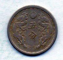 CHINA - MANCHOUKUO (JAPANESE OCCUPATION), 5 Fen, Copper-Nickel, Year TT3 (1934), KM #3 - China