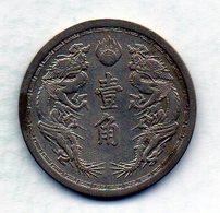 CHINA - MANCHOUKUO (JAPANESE OCCUPATION), 1 Chiao (10 Fen), Copper-Nickel, Year KT6 (1939), KM #8 - China