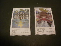 K8503- Set With Tab  MNh PRC China- 1998- SC.2887-2888-  Puning Temple In Chengde And Wurzburg Palace - 1949 - ... République Populaire