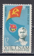 Vietnam Nord 1966 - 35th Anniversary Of The Founding Of The Young Workers' Union Of Vietnam, Mi-Nr. 441, MNH** - Vietnam