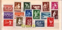 1960 /1961 Provisional Issue 17v.-MNH  Bulgaria /Bulgarie - Bulgaria