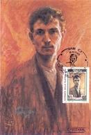 CORRADO MEZZANA FUNZIONARIO DELLE POSTE  1990 MAXIMUM POST CARD (GENN200412) - Esposizioni Filateliche