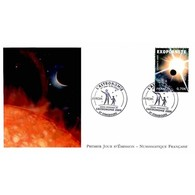 FDC LNF - Europa 2009 - L'astronomie, Exoplanète - Oblit Strasbourg 3/5/09 - FDC