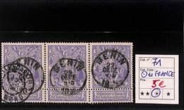 D - [819142]TB//O/Used-Belgique 1896 - N° 71, Obl De France, Exposition - 1894-1896 Expositions