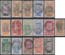 Guinée Française 1912-1944 - Lot De 16 Timbres Avec Oblitérations Lisibles. - Guinea Francese (1892-1944)