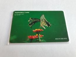 South Korea - ChIp - Butterflies - Corea Del Sur