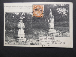CHINE CHINA Tombeau Si-Ling 3 Scans  Cancelled - Chine
