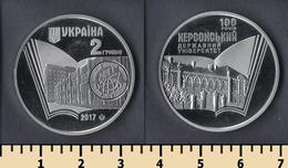 Ukraine 2 Hryvni 2017 - Ukraine