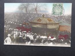 CHINE CHINA Le Cercueil De L'empereur De Chine RARE + Oblitération 3 Scans  Cancelled Newschwang - Chine