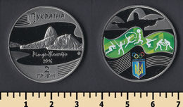 Ukraine 2 Hryvni 2016 - Ukraine