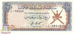 OMAN 1/4 RIAL SAIDI 1970 PICK 2 UNC - Oman