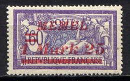 MEMEL  - 58* - TYPE MERSON - Unused Stamps