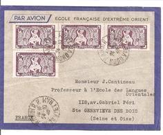 Lettrede Hanoi Ecole Française D'extreme Orient 1948 Pour La France - Indochine (1889-1945)