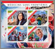 TOGO 2019 MNH Doctors Without Borders Ärzte Ohne Grenzen Médecins Sans Frontières M/S - OFFICIAL ISSUE - DH2001 - Organizations