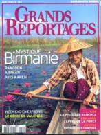 Grands Reportages  N° 255 Birmanie Rangoon Arakan Pays Karen , Valence Espagne , USA Ranches , Finlande Foret , Chypre - Géographie