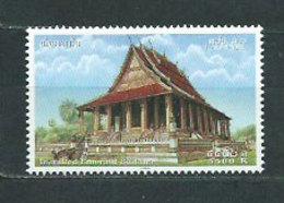 Laos - Correo 2004 Yvert 1532 ** Mnh - Laos
