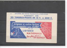 FRANCE - Type Gandon Type II - Publicité KANGOUROU-BIC-POSTE-BIC- Série 6 - Libretas