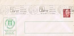 35414. Carta VALENCIA 1977. Rodillo Especial Feria DIDASTEC Papeleria. DIDA 77 - 1931-Hoy: 2ª República - ... Juan Carlos I