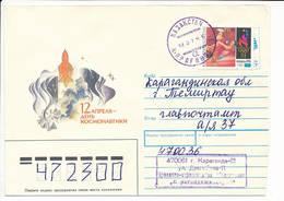 Mi 124 Solo Domestic Cover / Summer Olympics Atlanta Wrestling - 12 July 1996 Karaganda-36 - Kazakhstan