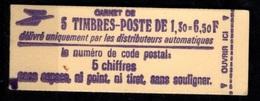 France Carnet 2059 C1 Fermé Sabine De Gandon - Carnets