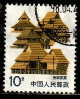 CHINE 2779° 10c  Série Courante Constructions Provinciales Traditionnelles Yunnan (10% De La Cote + 0,25) - 1949 - ... République Populaire