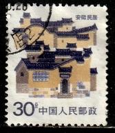 CHINE 2781° 30c  Série Courante Constructions Provinciales Traditionnelles Anhui (10% De La Cote + 0,25) - Oblitérés