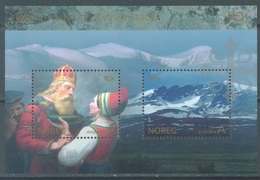 NORWAY - MNH/*** LUXE - 2008 - NORDIC MYTHOLOGIE - Yv BLOC 36 - Lot 21105 - Blocs-feuillets