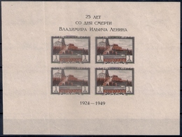Russia 1949, Michel S/sheet Nr 11B, MLH OG, But - 1923-1991 USSR