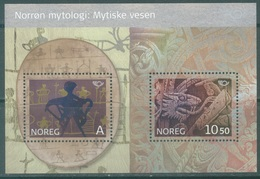 NORWAY - MNH/*** LUXE - 2006 - NORDIC MYTHOLOGIE - Yv BLOC 31 - Lot 21106 - Blocs-feuillets