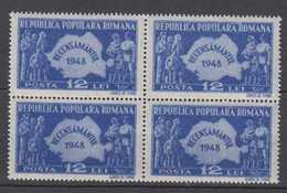 Rumänien Romania Mi# 1093 ** MNH Block Of 4 People Counting 1948 - 1948-.... Repúblicas