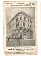 Pozega 1914 - Rare - Damaged - Serbie