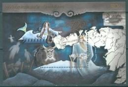 ISLAND - MNH/*** LUXE - 2008 - NORDIC MYTHOLOGIE - Yv BLOC 45 - Lot 21107 - Blocs-feuillets