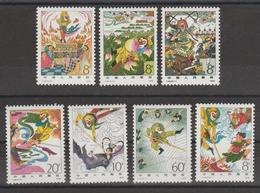 CHINE /CHINE 1979  -- 7v  Short Set  **MNH   Ref.  Q367 - Neufs
