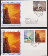 San Marino 1969 FDC Mi-Nr.936 - 938 Briefmarkenausstellung San Marino ( K 91 )günstige Versandkosten - FDC
