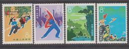 CHINE /CHINE 1972  SPORTS  **MNH   Ref.  Q368 - Neufs