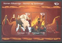 FEROE - MNH/*** LUXE - 2006 - NORDIC MYTHOLOGIE - Yv BLOC 20 - Lot 21111 - Féroé (Iles)