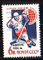 RUSSIA - UdSSR - 1965 - Victoir Sovietique Aux Championat Du Monde Hockei Sur Glace  A Tampere - 1v** - 1923-1991 USSR