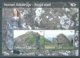 FEROE - MNH/*** LUXE - 2008 - NORDIC MYTHOLOGIE - Yv BLOC 23 - Lot 21114 - Féroé (Iles)